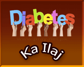 Diabetes Ka wazifa
