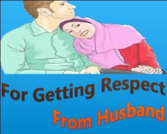 Dua For Getting Respect From Husband
