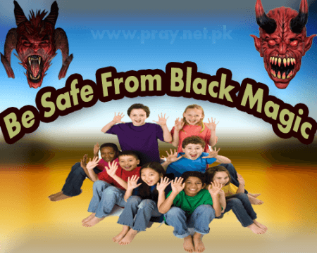 Taweez for protection from black magic
