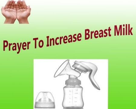 Wazifa to increase breast milk