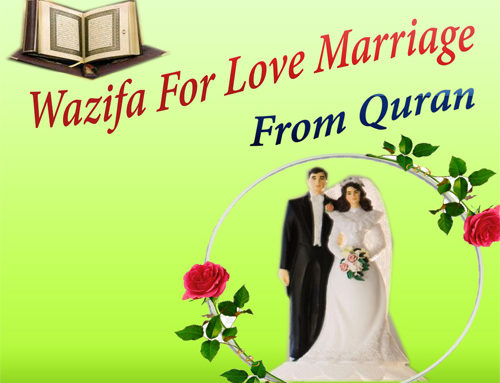 Wazifa for Love Marriage From Quran