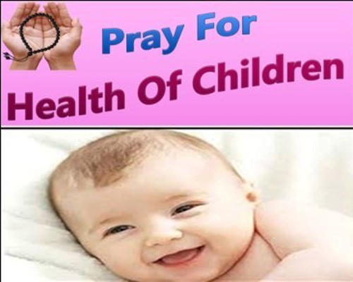 wazifa for health of baby
