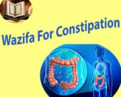 Taweez for constipation