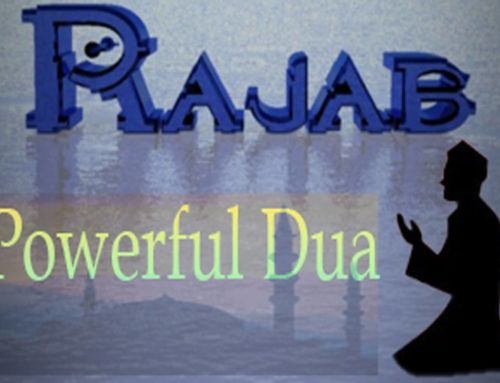 Mah e Rajab Ki Powerful Dua