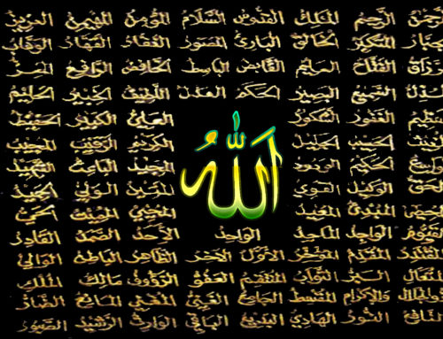99 Names Of Allah Meaning