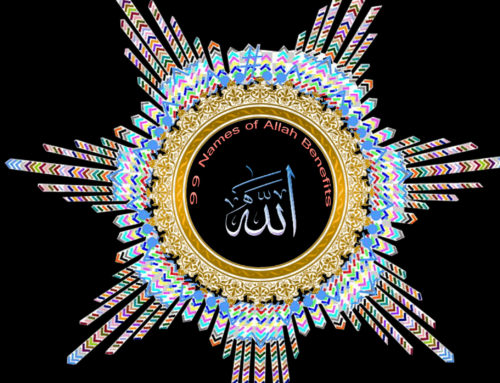 99 Names Of Allah Benefits