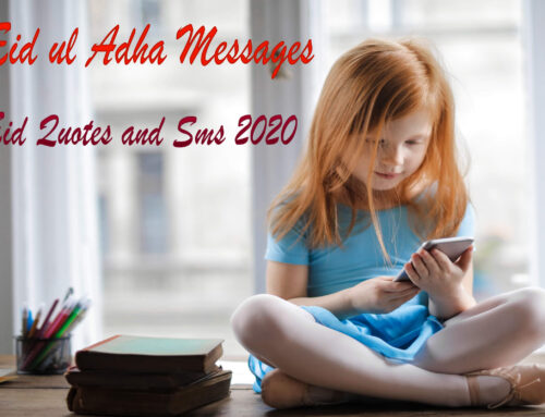 Eid ul Adha Messages In English | Eid Quotes and Sms 2020