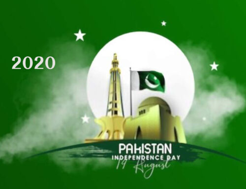 Independence Day Quotes Pakistan – 14 August SMS 2020